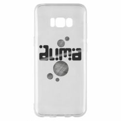 Чохол для Samsung S8+ Дмитро