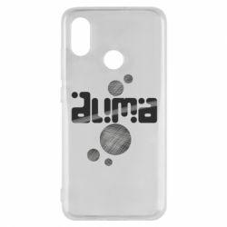 Чохол для Xiaomi Mi8 Дмитро