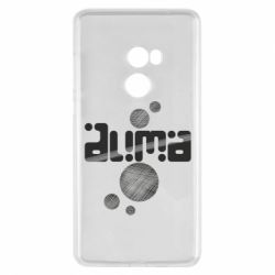 Чохол для Xiaomi Mi Mix 2 Дмитро
