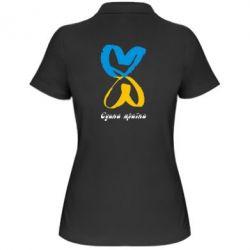 Женская футболка поло Єдина країна (два серця) - FatLine