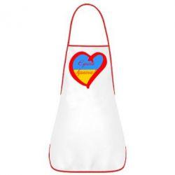 Фартук Єдина країна Україна (серце) - FatLine