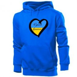 Толстовка Єдина країна Україна (серце) - FatLine
