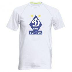 Купить Мужская спортивная футболка Динамо Киев 1927, FatLine