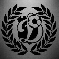Наклейка Динамо Киев: мяч, колоски лого