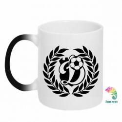 Кружка-хамелеон Динамо Киев: мяч, колоски лого