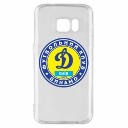 Чехол для Samsung S7 Динамо Киев
