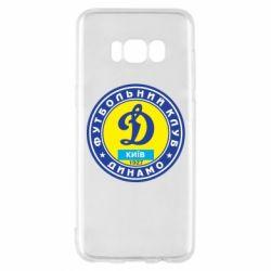 Чехол для Samsung S8 Динамо Киев