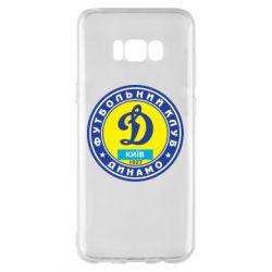 Чехол для Samsung S8+ Динамо Киев