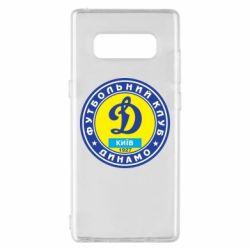 Чехол для Samsung Note 8 Динамо Киев