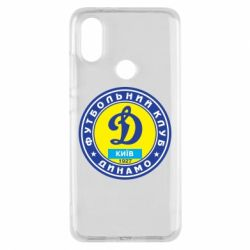 Чехол для Xiaomi Mi A2 Динамо Киев
