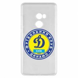 Чехол для Xiaomi Mi Mix 2 Динамо Киев