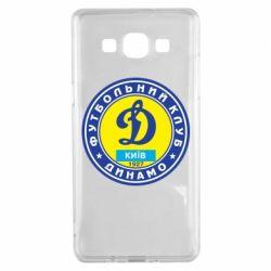Чехол для Samsung A5 2015 Динамо Киев