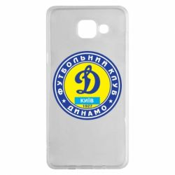 Чехол для Samsung A5 2016 Динамо Киев