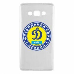 Чехол для Samsung A7 2015 Динамо Киев