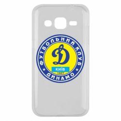 Чехол для Samsung J2 2015 Динамо Киев