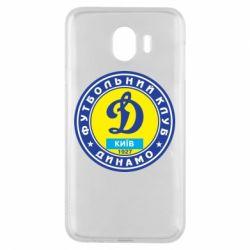 Чехол для Samsung J4 Динамо Киев
