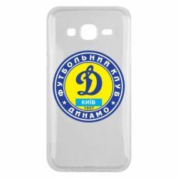 Чехол для Samsung J5 2015 Динамо Киев