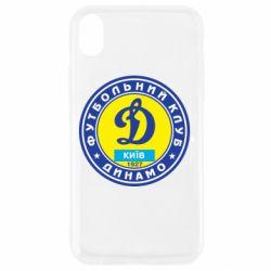 Чохол для iPhone XR Динамо Київ