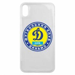 Чехол для iPhone Xs Max Динамо Киев