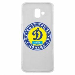 Чехол для Samsung J6 Plus 2018 Динамо Киев