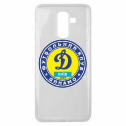 Чехол для Samsung J8 2018 Динамо Киев