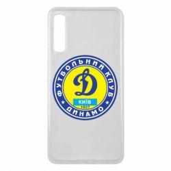 Чехол для Samsung A7 2018 Динамо Киев
