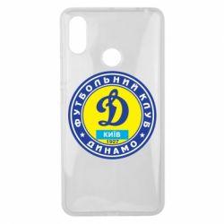 Чехол для Xiaomi Mi Max 3 Динамо Киев