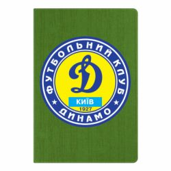 Блокнот А5 Динамо Киев