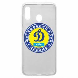 Чехол для Samsung A30 Динамо Киев