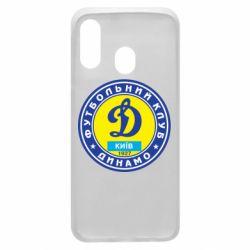 Чехол для Samsung A40 Динамо Киев