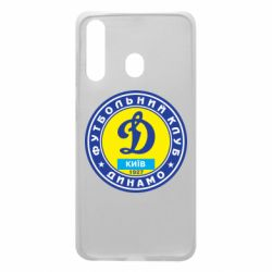 Чехол для Samsung A60 Динамо Киев