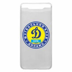 Чехол для Samsung A80 Динамо Киев