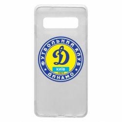Чехол для Samsung S10 Динамо Киев
