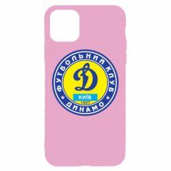 Чехол для iPhone 11 Динамо Киев