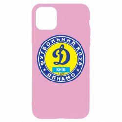 Чехол для iPhone 11 Pro Динамо Киев