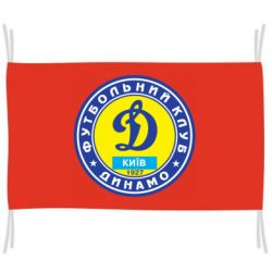 Флаг Динамо Киев