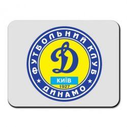 Коврик для мыши Динамо Киев - FatLine