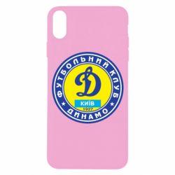 Чехол для iPhone X/Xs Динамо Киев