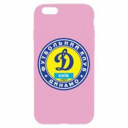 Чехол для iPhone 6/6S Динамо Киев