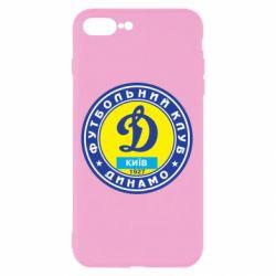 Чохол для iPhone 7 Plus Динамо Київ