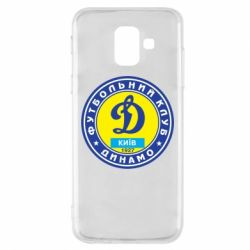 Чехол для Samsung A6 2018 Динамо Киев