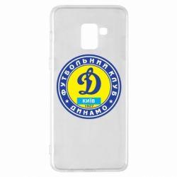 Чехол для Samsung A8+ 2018 Динамо Киев