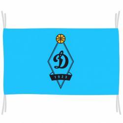 Прапор Динамо