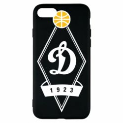Чохол для iPhone 8 Динамо