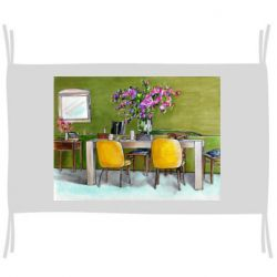 Прапор Dining table with flowers