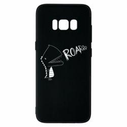 Чохол для Samsung S8 Dinosaur roar
