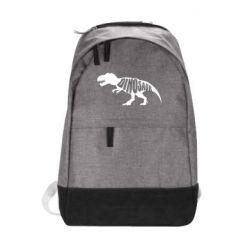 Городской рюкзак Dinosaur text