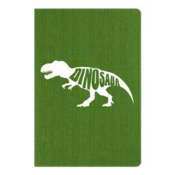 Блокнот А5 Dinosaur text
