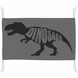 Флаг Dinosaur text