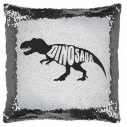 Подушка-хамелеон Dinosaur text
